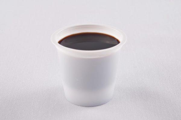 1.5 oz White Plastic Portion Cup